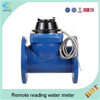 DN100mm Woltman Water Meter