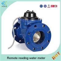 DN125mm Woltman Water Meter