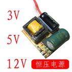 5V恒压电源,RGB闪灯电源,仪器仪表供电电源