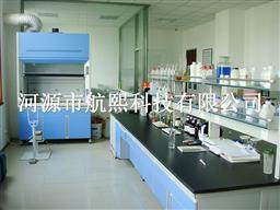 湖南实验室,中央实验台