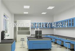 广西实验台,中央实验台
