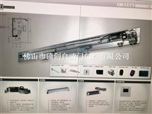 panasonic250松下超重型自动门机/平移重型门