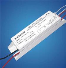 H管专用电子节能镇流器