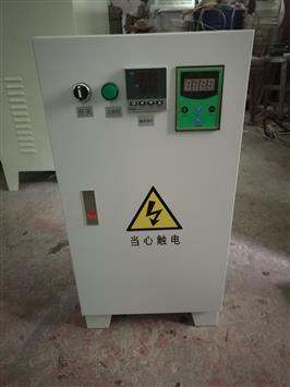 电磁加热控制器扩散泵电磁感应加热器报价线圈