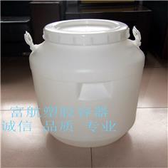 50L白圆塑料桶