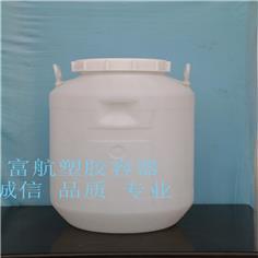 开口50L塑料桶
