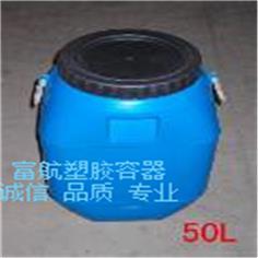 50L螺旋盖塑料桶