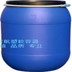 160L抱箍塑料桶
