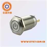 16mm金属带灯按钮开关 电源标记光 厂家直销下品格下品格