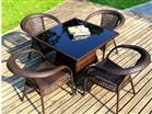 户外藤制桌椅
