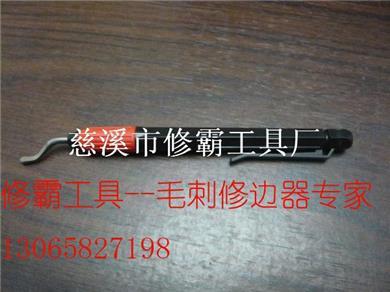 笔式修边器EO2000