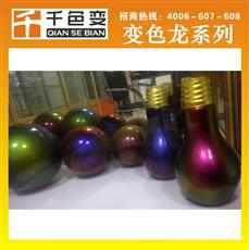 厂价批发变色龙 光学变色材料 国产/进口变色龙