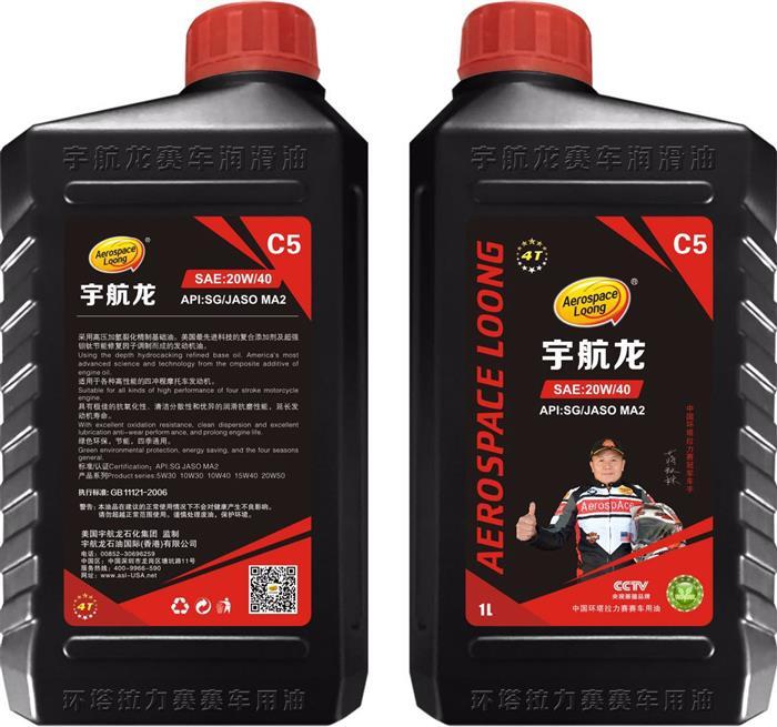 宇航龙C5卓越版摩托车润滑油