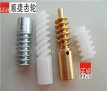 非标塑胶蜗杆