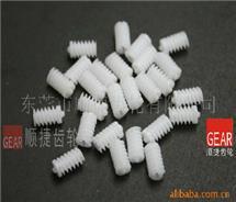塑料蜗杆公司_塑料蜗杆厂家_塑料蜗杆供应商