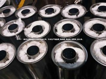 排氣管隔熱棉|吸音棉