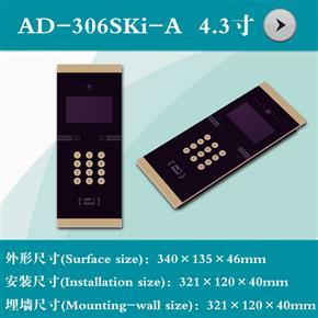 AD-306SKi-A  4.3寸樓宇外殼