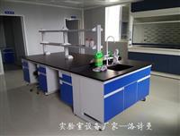 实验室设备厂家