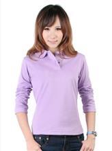 长袖T恤衫定做012