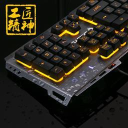金属机械手感游戏键盘