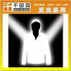 QF19灰色反光粉 特细反光粉 高透明度反光粉
