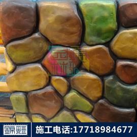 水泥仿真石制作 水泥仿真鵝卵石施工隊 水泥仿真黃蠟石千層石青石板制作 專業水泥塑石仿石