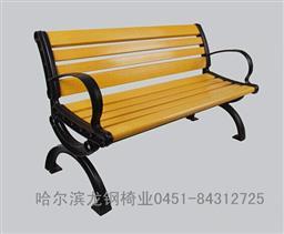 园林休闲坐椅