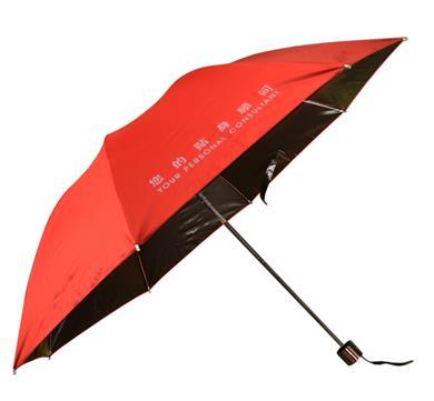 深圳雨伞厂定制防紫外广告伞  深圳雨伞厂家   深圳雨伞生产厂家
