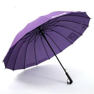 太阳伞厂家定制16骨防风广告伞  广州雨伞厂  佛山雨伞厂