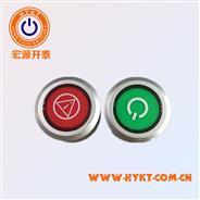 PBM16塑胶按钮开关-指示灯-白绿一套-美容仪器公用