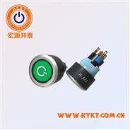 厂家曲供-16MM指示灯-12V灯压-带认证-绿色自锁-赤色指示灯塑胶按钮开关