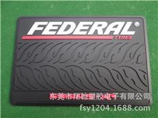 出口汽车防滑垫 环保PVC防滑垫 汽车广告防滑垫FEDERAL防滑垫