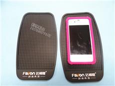 供应人寿保险防滑垫 手机防滑垫 中国人寿保险手机止滑垫 可来图