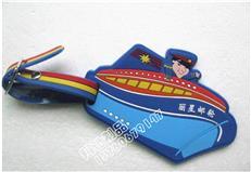 供应环保登机牌 丽兴邮轮广告行李牌 pvc软胶行李牌