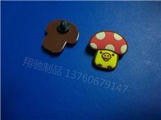 供应PVC软胶胸章 卡通徽章 蘑菇胸章 可来图来样定制