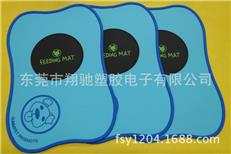 供应宠物垫 PVC软胶狗垫及猫垫 防水防滑环保垫 可来样定做
