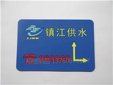 供应警示贴 橡胶地贴水力局路面贴供水管警示贴 PVC软胶地贴