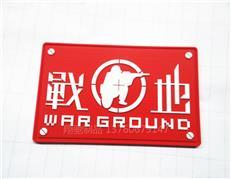 厂家直销PVC软胶魔术贴 背胶魔术贴 滴塑魔术贴 战地红色臂章 可来图开模定制