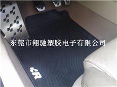 厂家供应汽车车用脚踏垫