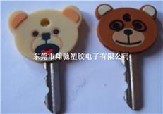 厂家生产直销PVC软胶钥匙套钥匙配饰