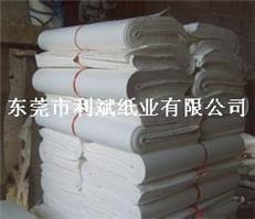 供应15克-28克高光棉纸