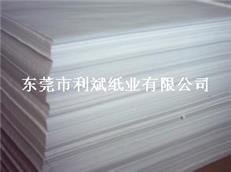供应东莞浩轩A级250克灰底白板纸