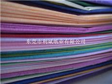 供应江门17克彩色拷贝纸 礼品包装纸 特价批发