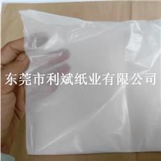 现货供应平板半透明纸/22克饶山牌半透明纸批发