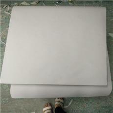供应无硫纸,食品纸,白牛皮纸