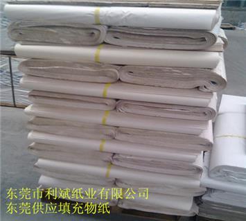 供应打包填充纸 打包填充纸 打包填充纸首选利斌纸业
