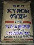 纯树脂PPO,1950J,1951J,日本旭化成