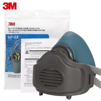 3M HF-52硅胶半面型防护面罩
