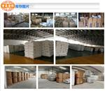 透明PVC,120A,130A,挤出,国产改性