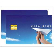 IC智能卡